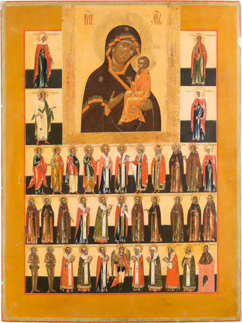 A MONUMENTAL ICON WITH THE MOTHER OF GOD OF TIKHVIN (TICHWINSKAJA) AND SELECTED SAINTS - photo 1