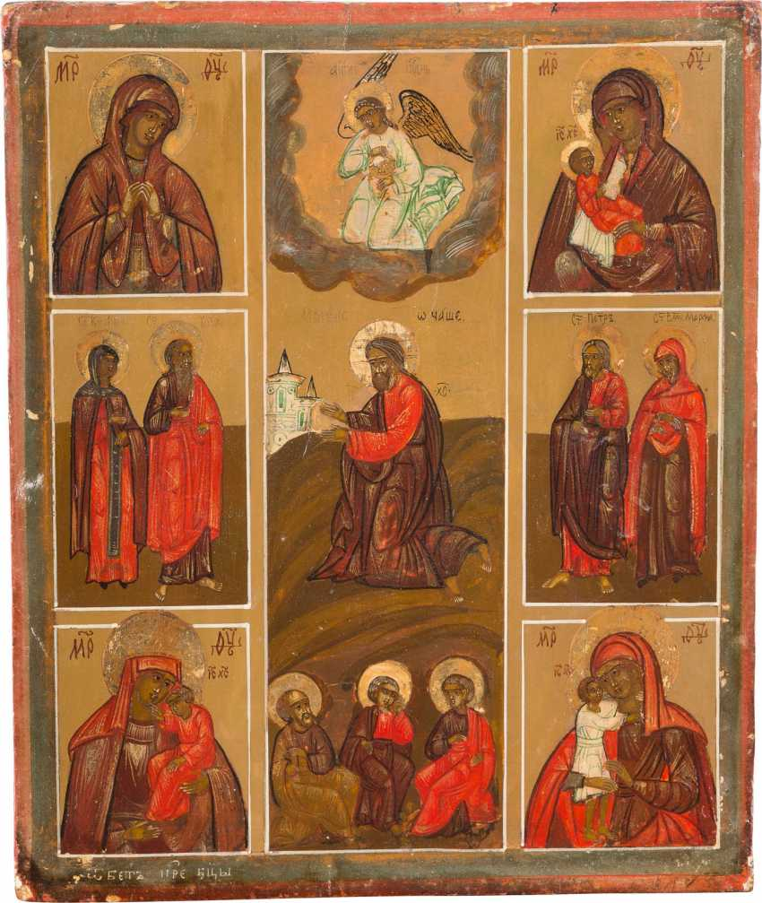 THE MORE FIELDS ICON WITH CHRIST ON THE MOUNT OF OLIVES, MERCY PICTURES OF THE MOTHER OF GOD AND SELECTED SAINTS - photo 1