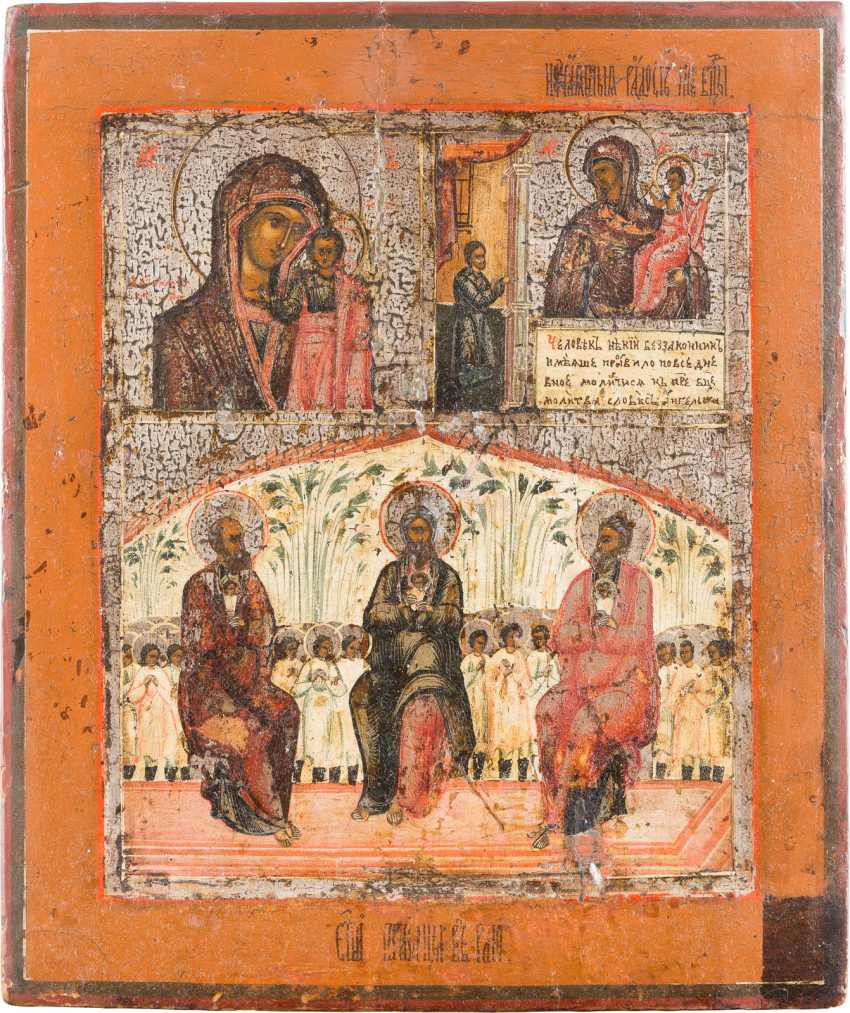 DREIFELTER ICON WITH TWO MERCY PICTURES OF THE MOTHER OF GOD AND THE THREE FATHERS OF OLD IN PARADISE - photo 1
