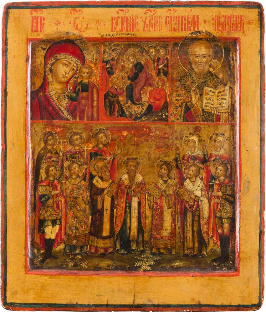 FINE PATRONAL ICON OF THE MOTHER OF GOD OF KAZAN, HARROWING OF HELL, CHRIST AND SAINT NICHOLAS - photo 1