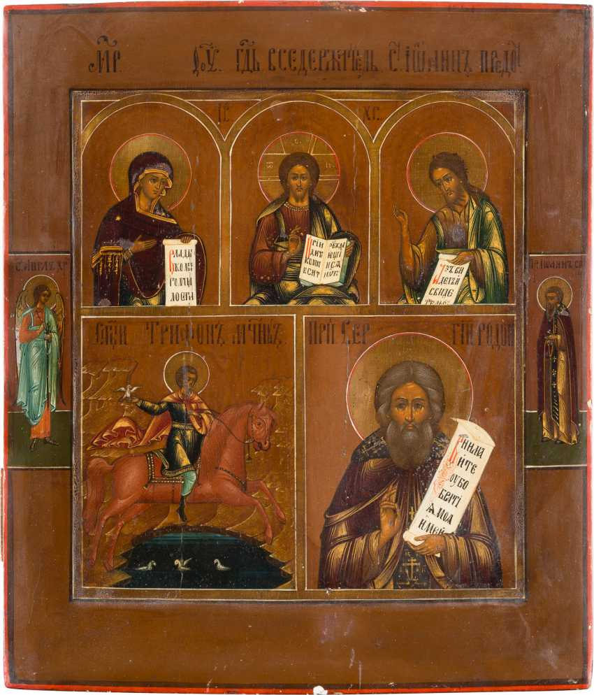 THE MORE FIELDS ICON WITH THE DEESIS, SAINT TRIFON AND SAINT SERGIUS OF RADONEZH - photo 1