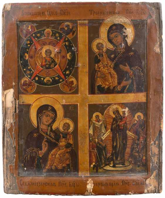 FOUR FIELDS ICON WITH THE 'ALL-SEEING EYE OF GOD', AND THREE MERCY PICTURES OF THE MOTHER OF GOD - photo 1