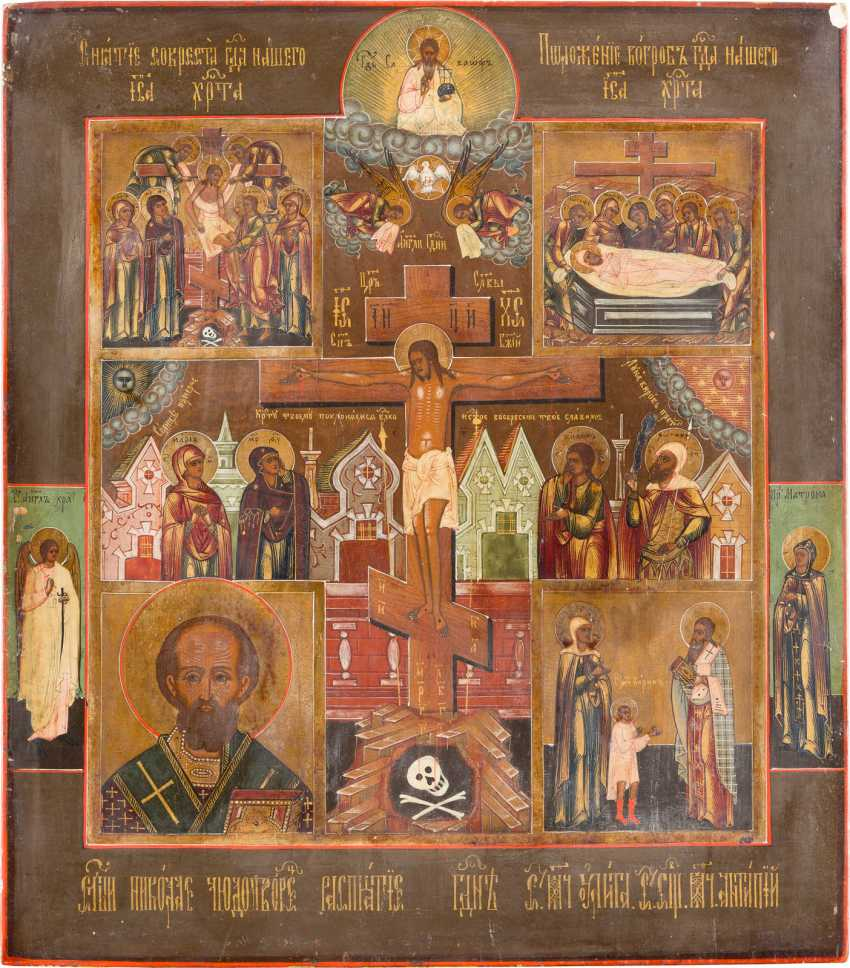ICON WITH THE CRUCIFIXION OF CHRIST AND SELECTED SAINTS - photo 1