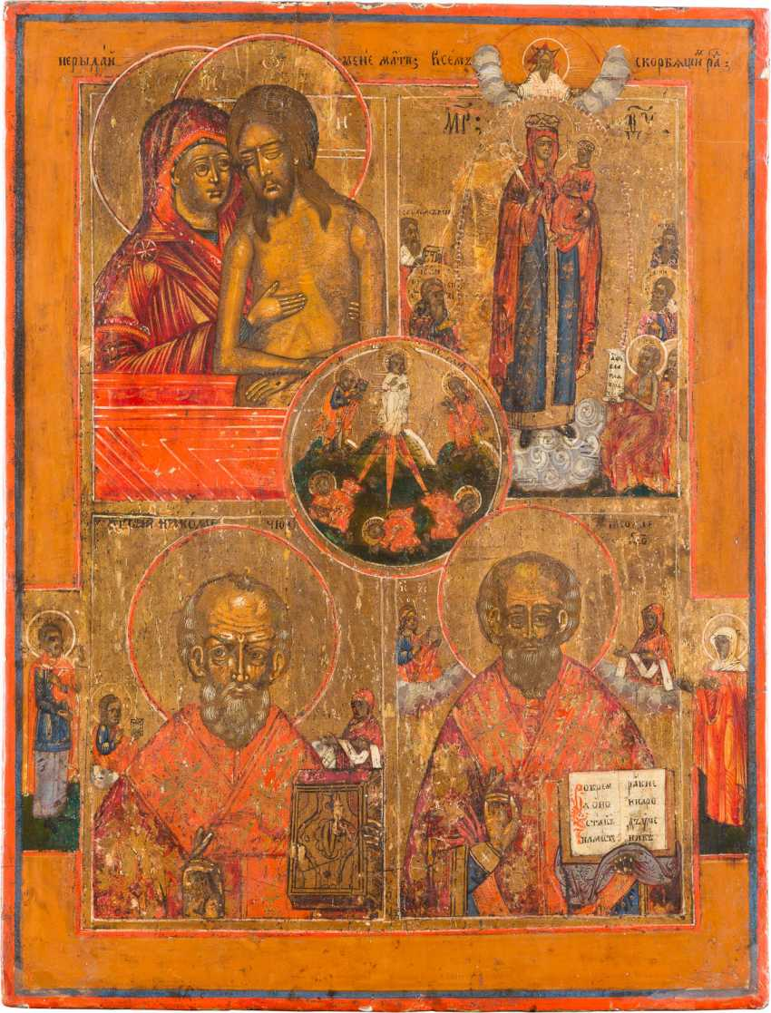FINE FOUR FIELDS ICON WITH GRACE, IMAGES OF THE MOTHER OF GOD AND SELECTED SAINTS - photo 1