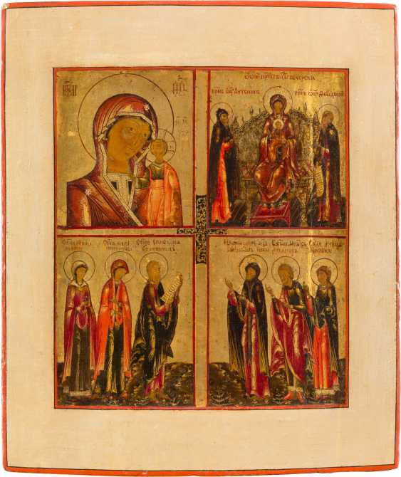LARGE FOUR FIELDS ICON - photo 1