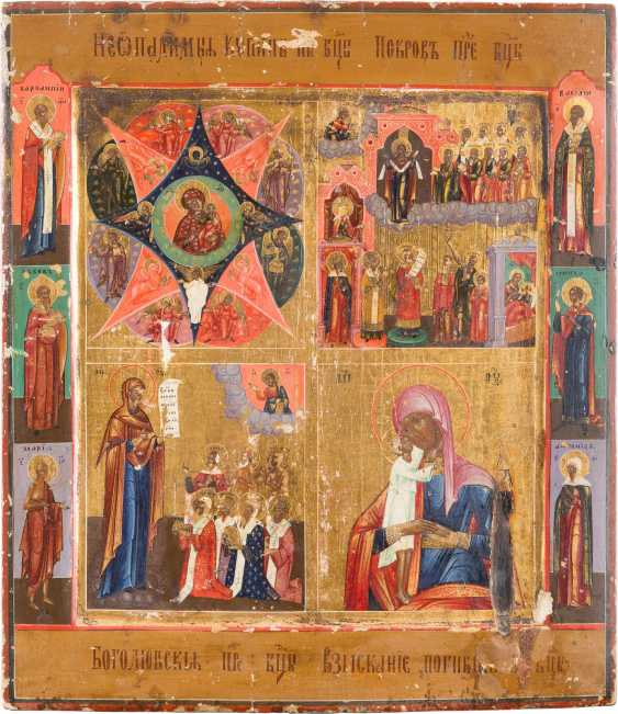 LARGE FOUR FIELDS ICON WITH SIX SAINTS - photo 1