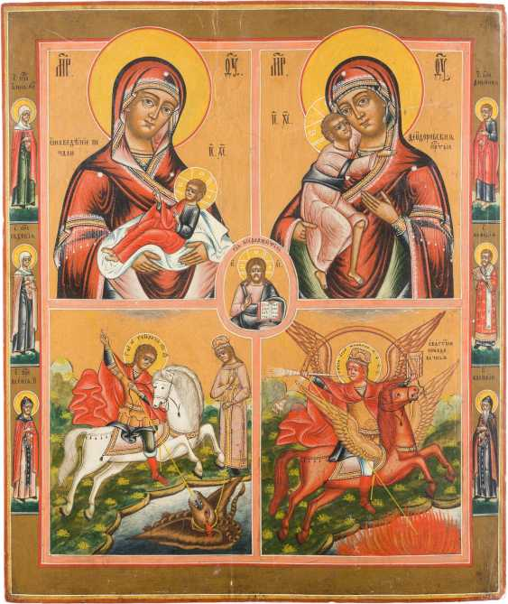 LARGE-FORMAT, FOUR FIELDS ICON WITH THE SIX BORDER SAINTS - photo 1