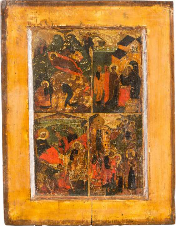 FOUR FIELDS ICON WITH FOUR HIGH STRENGTH OF THE ORTHODOX CHURCH - photo 1