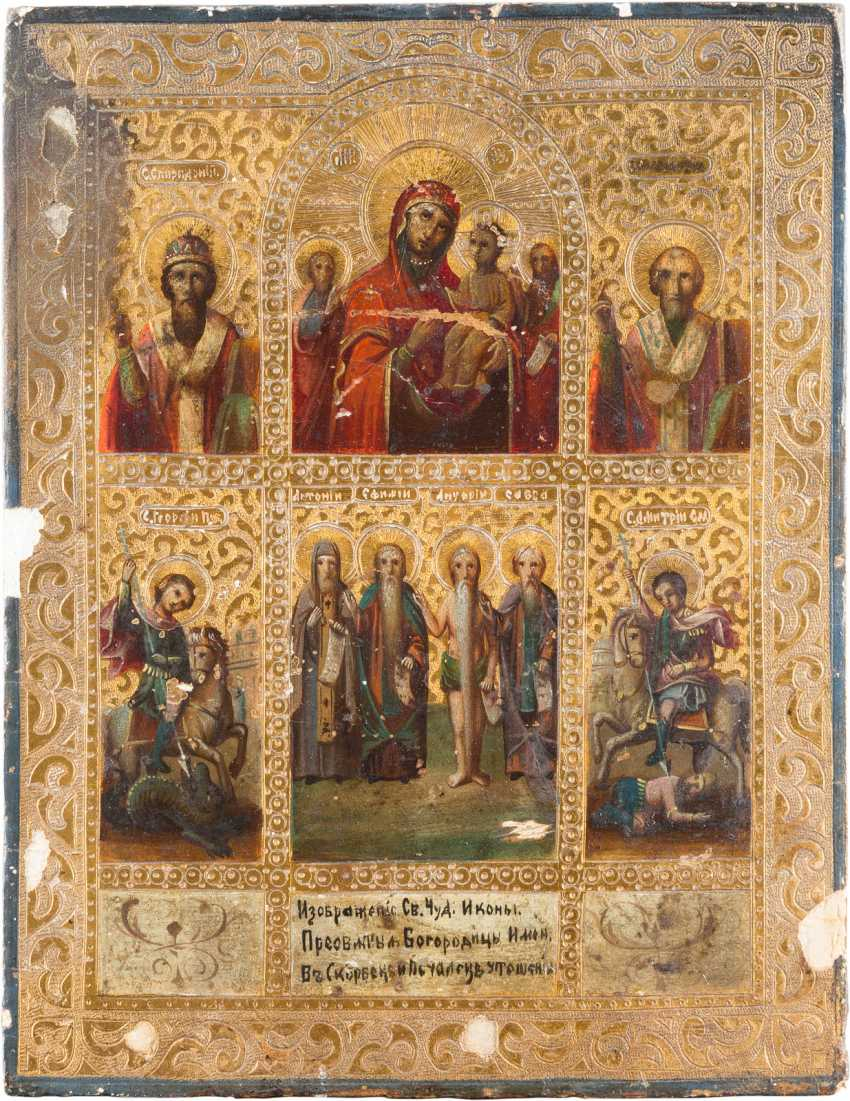 SMALL FIELDS-ICON OF THE MOTHER OF GOD AND SELECTED SAINTS - photo 1