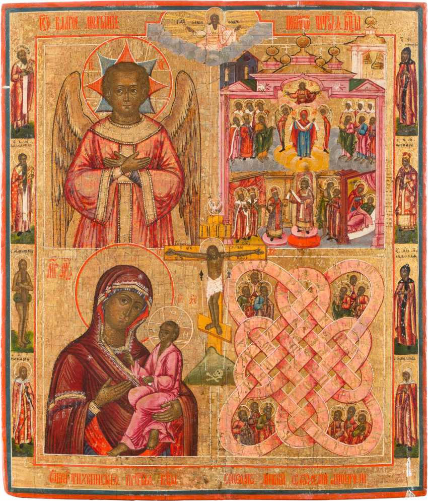 LARGE-FORMAT, FOUR FIELDS ICON WITH SELECTED SAINTS - photo 1