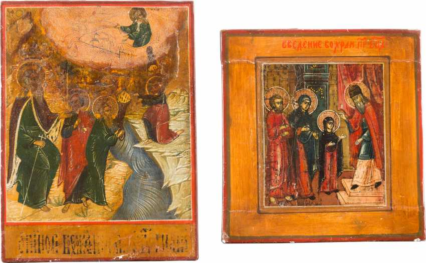 TWO SMALL ICONS: ASCENSION OF THE PROPHET ELIAS AND THE TEMPLE GANG TO MARY - photo 1