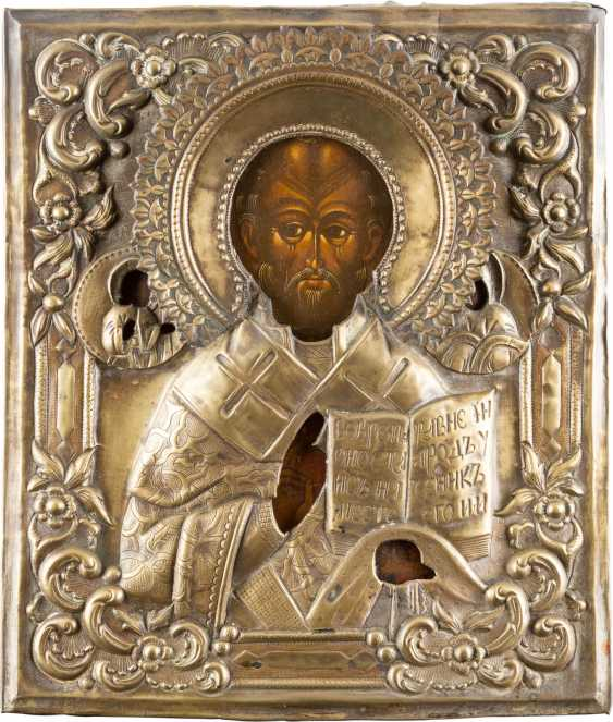 GROUP OF FOUR ICONS - photo 3
