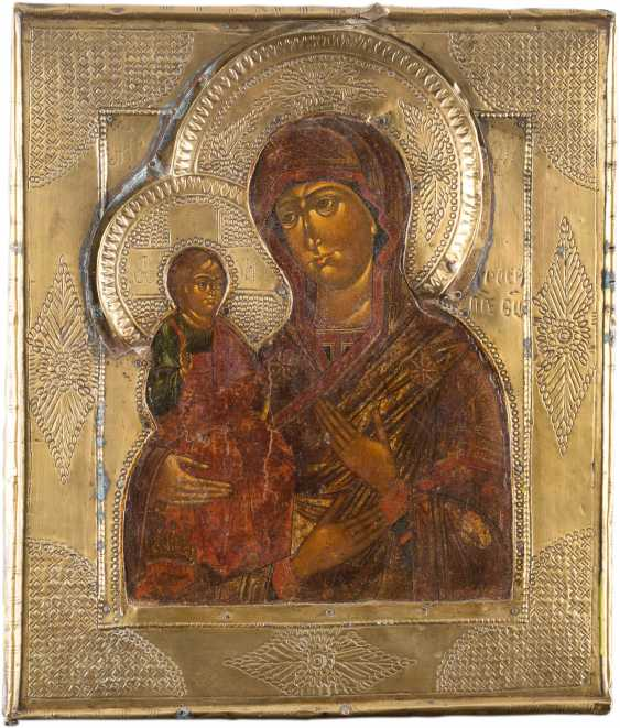 GROUP OF FOUR ICONS - photo 6