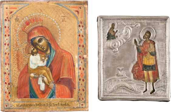 TWO SMALL-SIZED ICONS: JOHN THE WARRIOR WITH OKLAD MOTHER OF GOD AND OF 'POTSCHAEWSKAJA' - photo 1