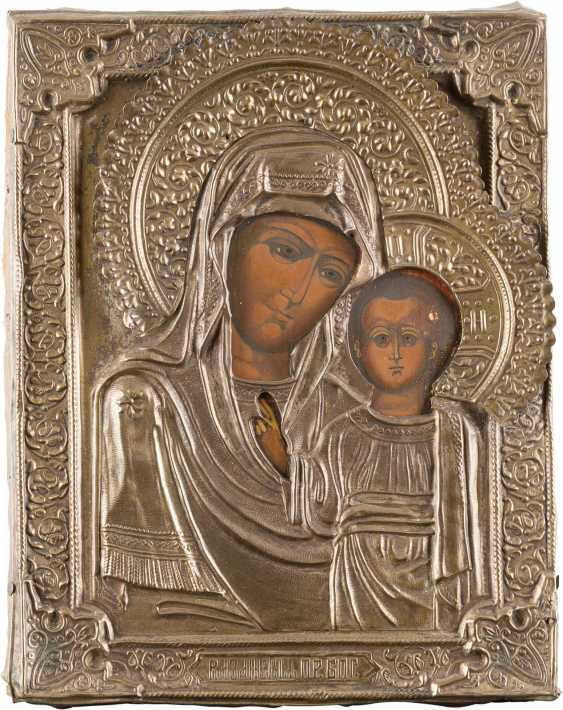 THREE ICONS: CHRIST PANTOCRATOR, THE MOTHER OF GOD OF KAZAN WITH OKLAD AND CRUCIFIXION - photo 2