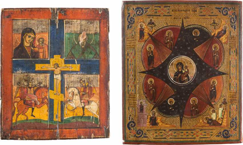 FOUR FIELDS ICON AND THE ICON OF THE MOTHER OF GOD 'NON-COMBUSTIBLE BUSH' - photo 1