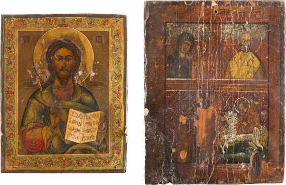 TWO SMALL ICONS: FOUR FIELDS-ICON OF CHRIST PANTOCRATOR - photo 1