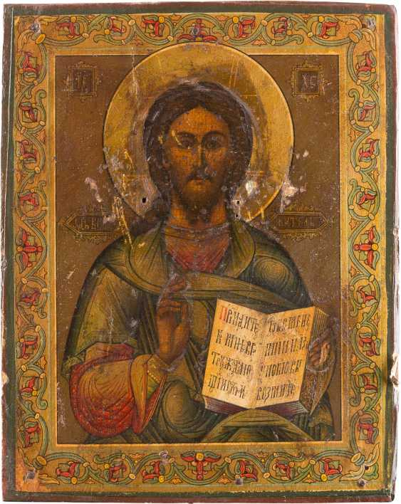 TWO SMALL ICONS: FOUR FIELDS-ICON OF CHRIST PANTOCRATOR - photo 2