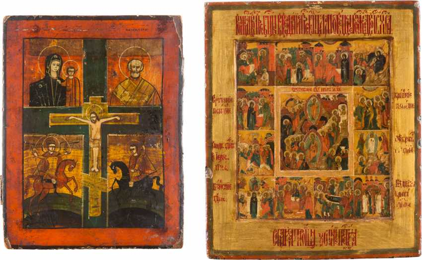 FESTIVE ICON AND FOUR FIELDS ICON - photo 1