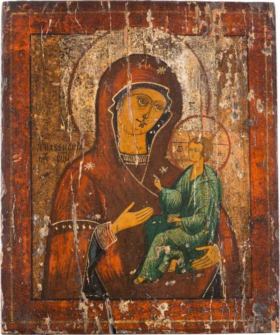 TWO ICONS: A THEOLOGIAN IN SILENCE, AND THE MOTHER OF GOD OF TIKHVIN - photo 1