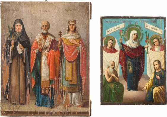 TWO SMALL ICONS: ON SELECTED SAINTS AND THE MOTHER OF GOD 'JOY OF ALL WHO SORROW' - photo 1