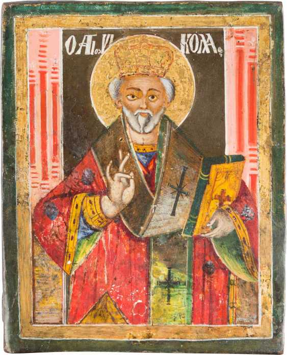 A SMALL ICON WITH ST. NICHOLAS OF MYRA - photo 1