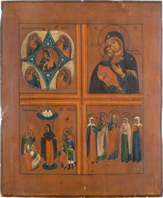 LARGE FOUR FIELDS ICON WITH GRACE, IMAGES OF THE MOTHER OF GOD AND THE PATRONAL SAINTS - photo 1