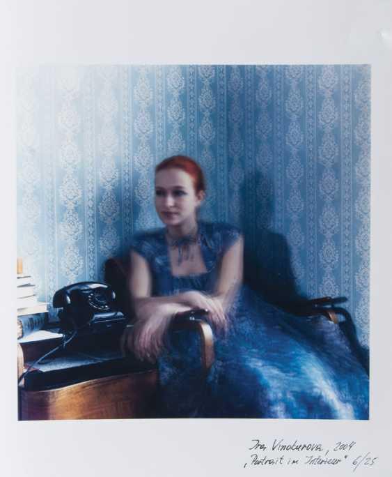 Portrait im Inside. Ira Vinokurova - photo 1