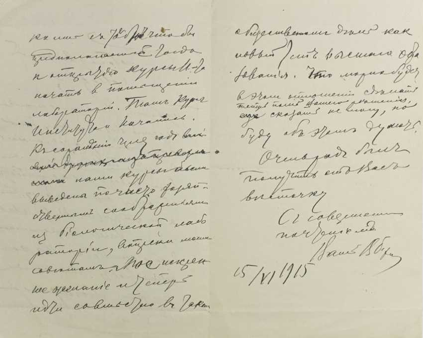 BEKHTEREV Vladimir Mikhailovich (1857-1927), a neurologist and psychiatrist Russian. - photo 1
