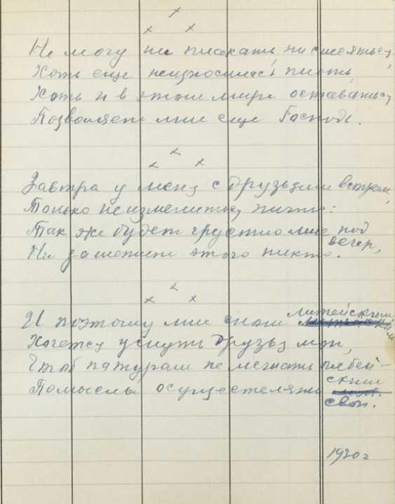 PRILEPSKI, (R.) - photo 2