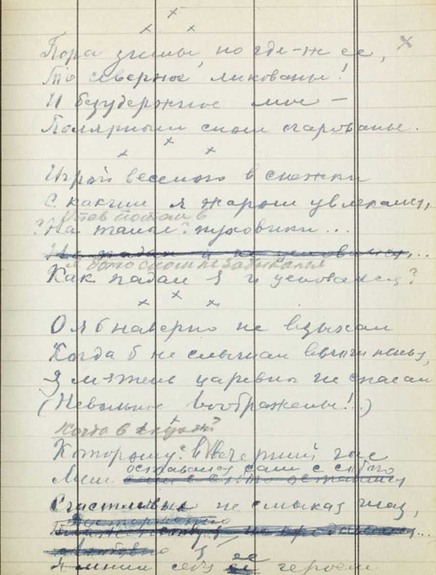 PRILEPSKI, (R.) - photo 3