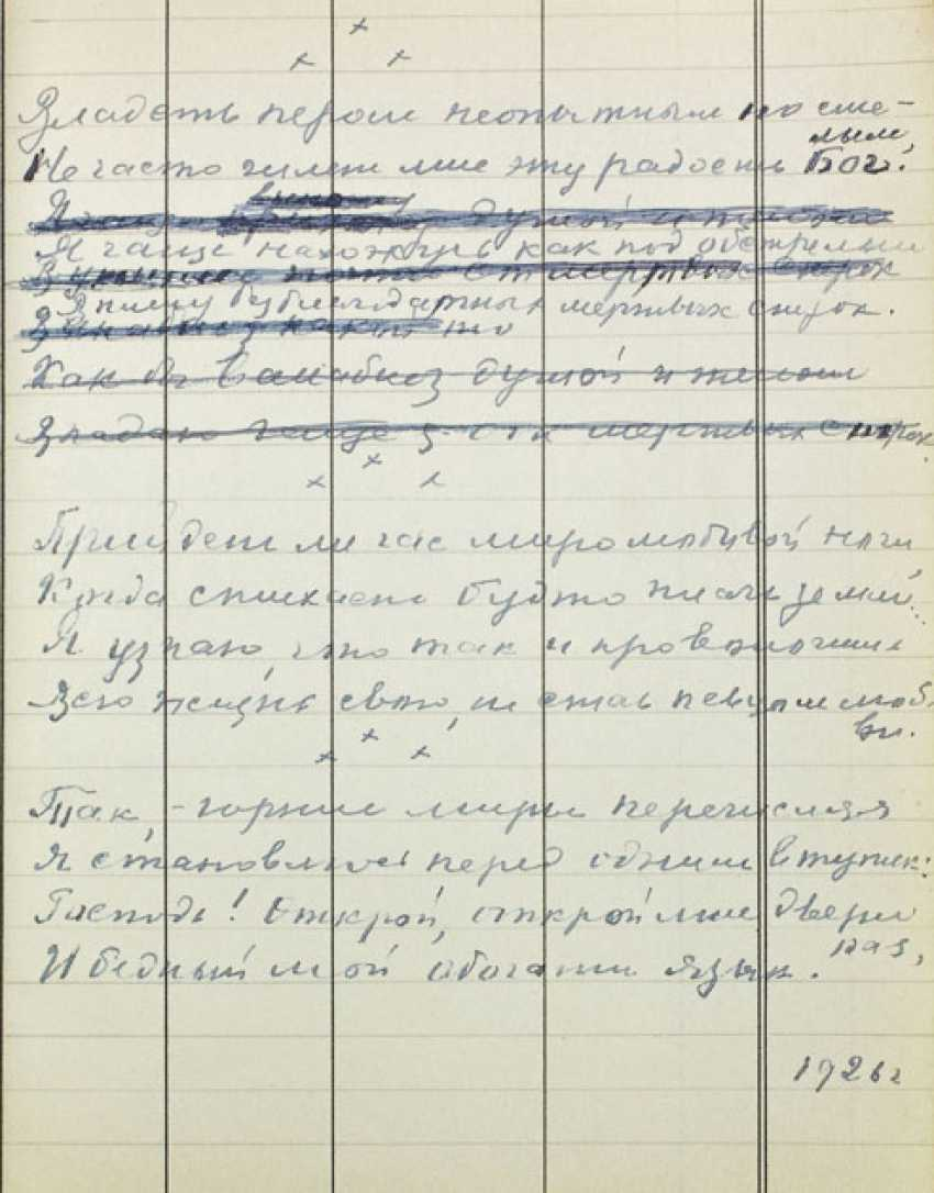 PRILEPSKI, (R.) - photo 4