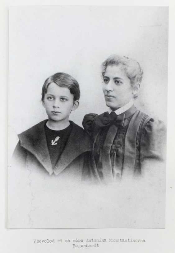 BOGENHARDT Vsévolod Alexandrovitch (1892-1961). - photo 3