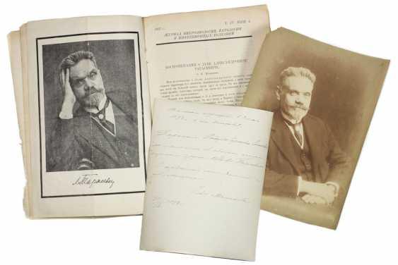 TARASEVITCH Léon Alexandrovich (1868-1927). - photo 1