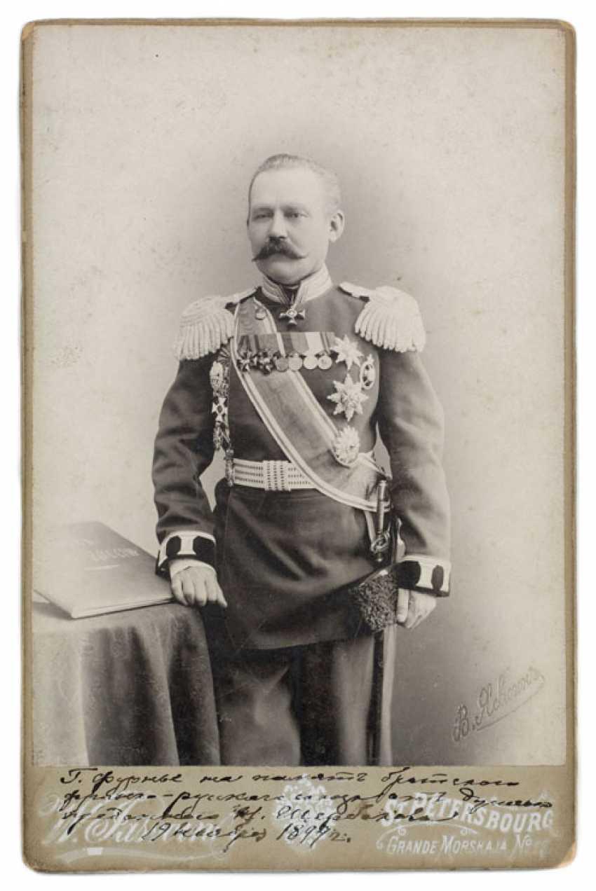 General-lieutenant Nicolas Schcherbakov (1842-1916), with sending. - photo 1