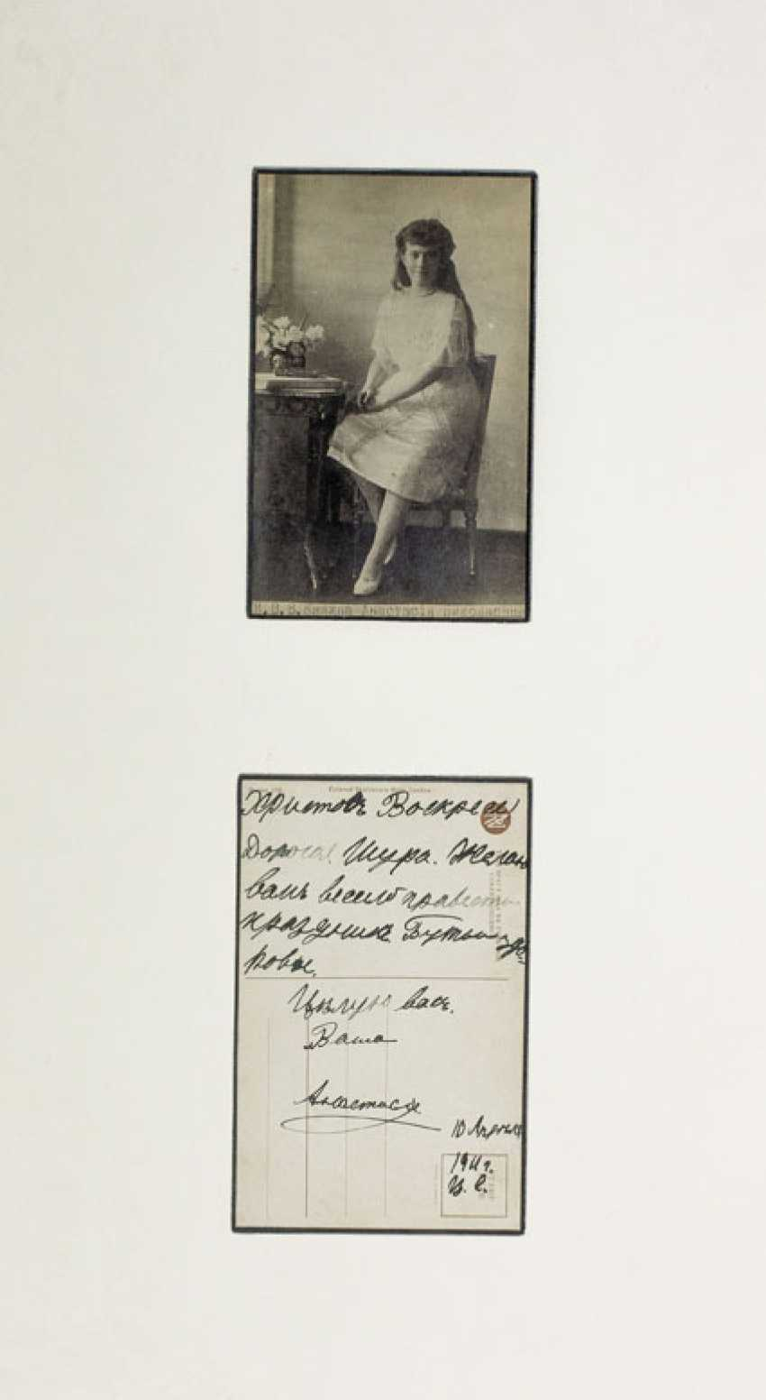 ANASTASIA Nikolaevna of Russia. 1901-1918. - photo 1