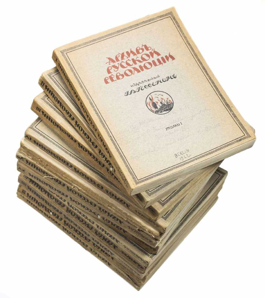 The archives of the Russian Revolution. - photo 1