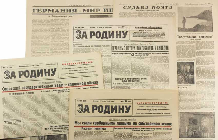 """Set of 5 numbers of the newspaper """" Za Rodinou ! [For the motherland !] """". - photo 1"""