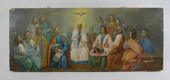 """""""Descent of the Holy spirit"""" (Pentecost icon) - photo 1"""