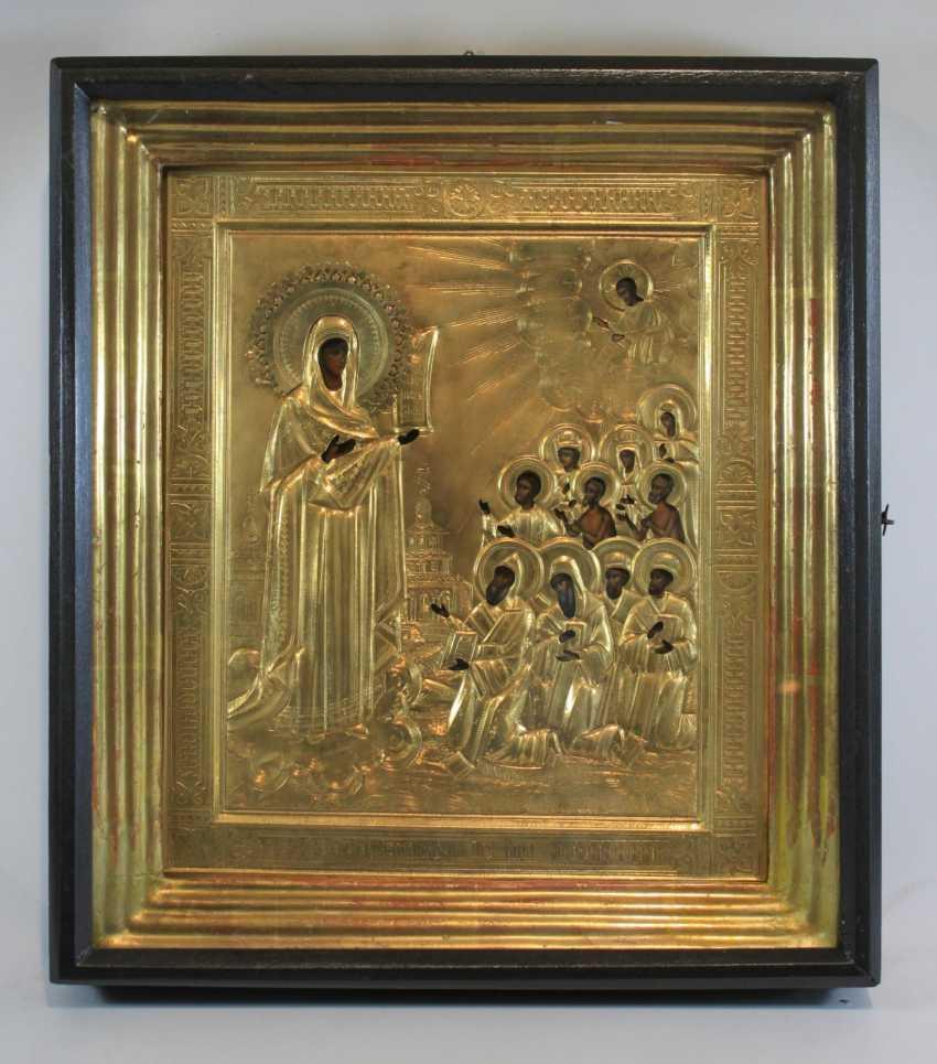 Mother Of God Bogoljubskaja - photo 1