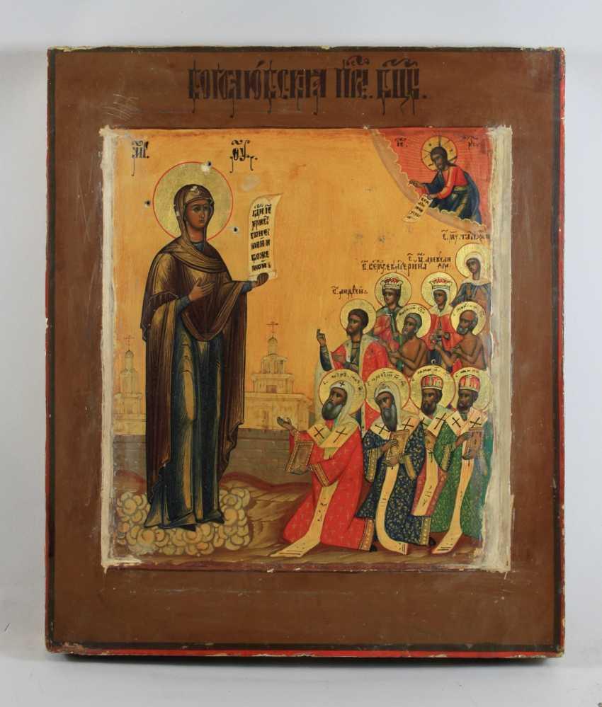 Mother Of God Bogoljubskaja - photo 2
