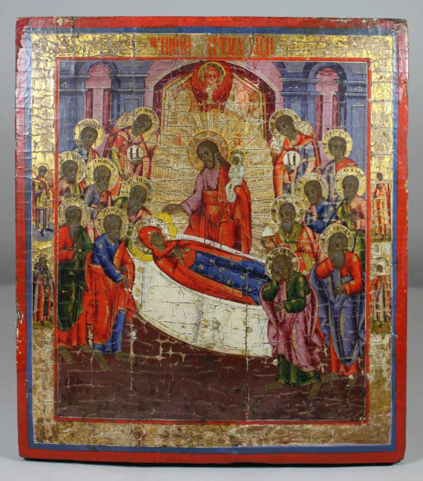 """""""Dormition of the mother of God"""" - photo 1"""