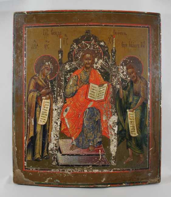 Christus Pantokrator - photo 1