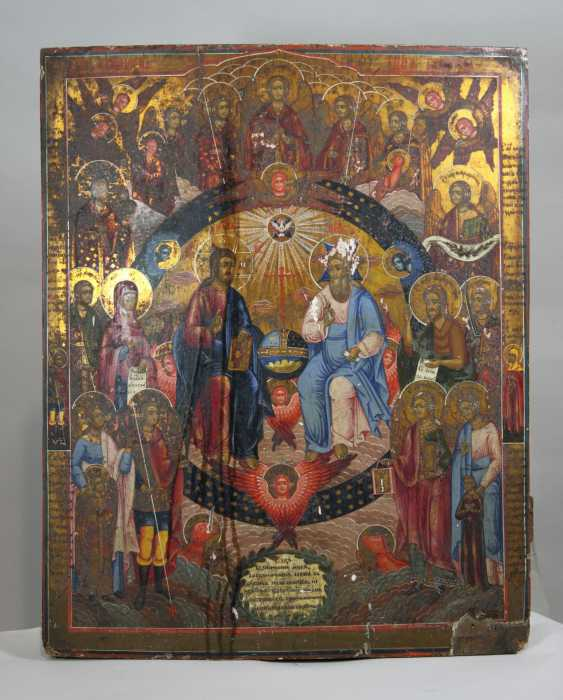 """New Testament Trinity"" - photo 1"