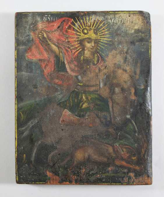 Small Icon Of Saint George - photo 1