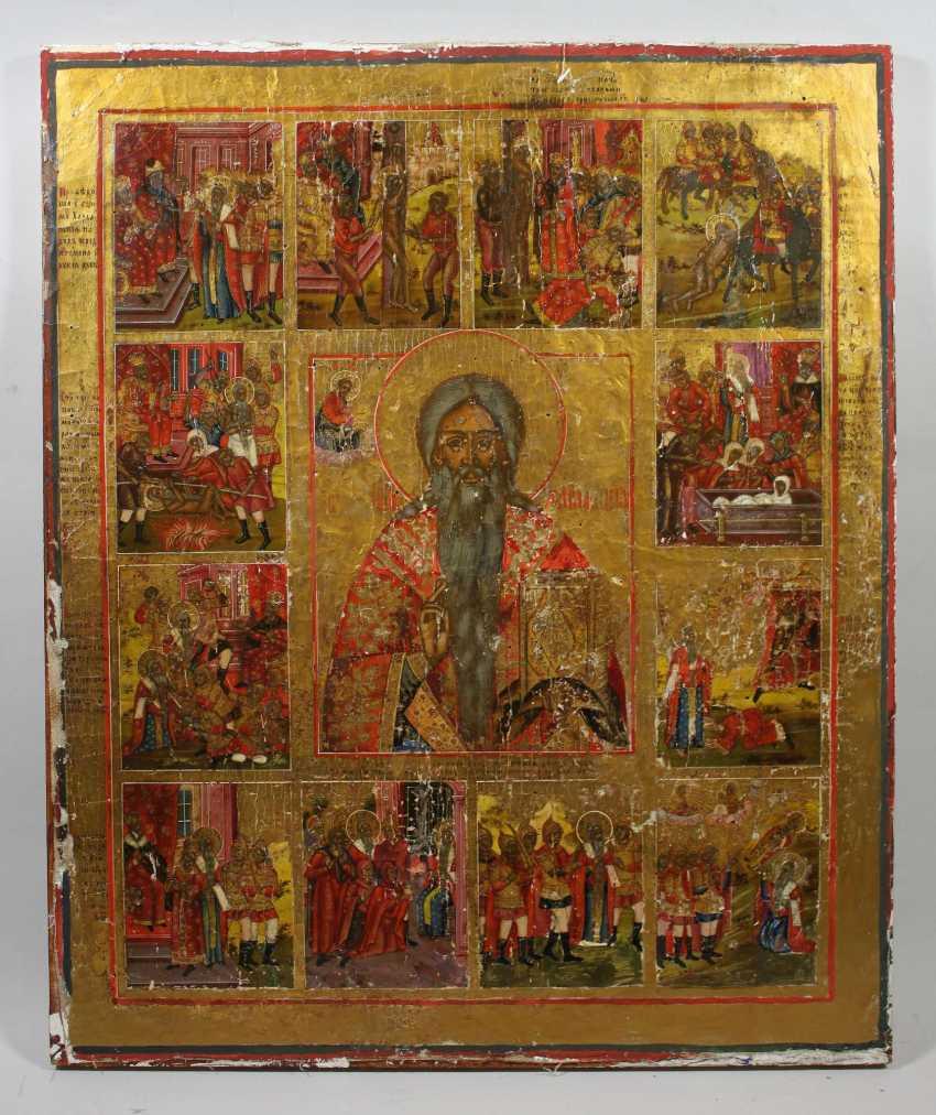 Holy Martyrs Charalampos - photo 1
