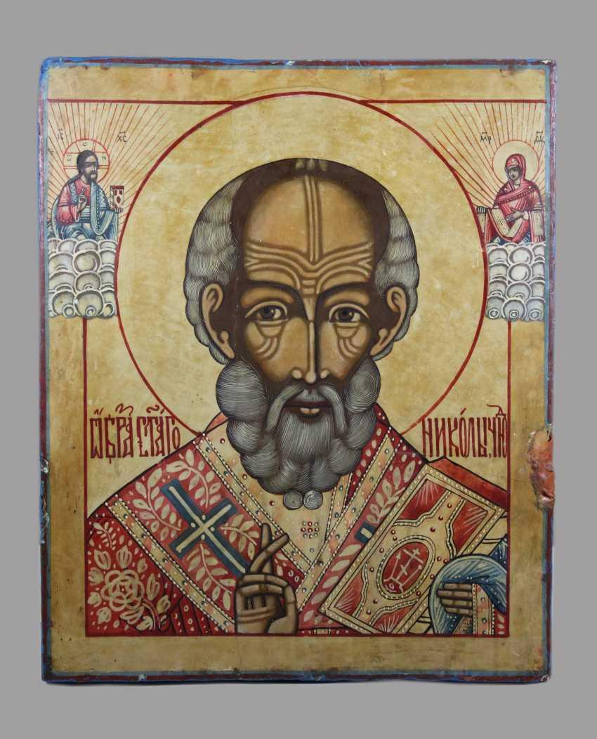 Saint Nicholas the Wonderworker - photo 1