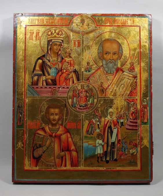 Monumental Vierfelder-The Icon Is - photo 1