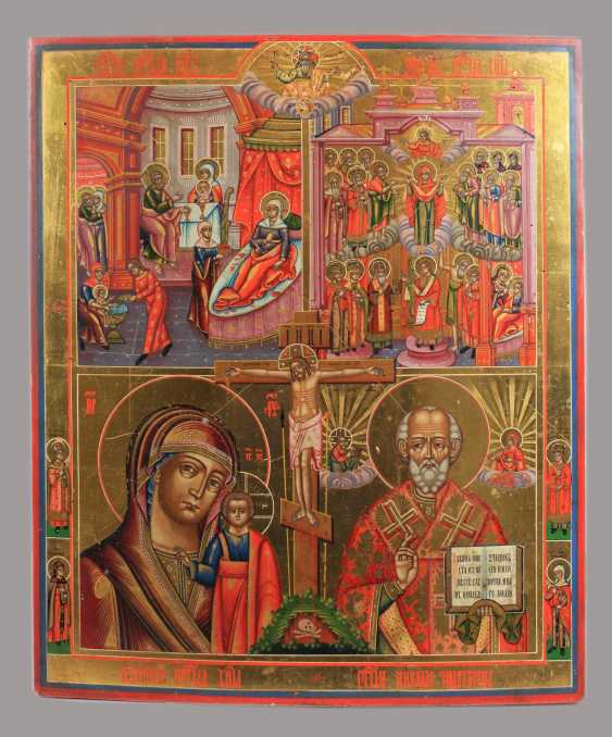 Four box icon with the crucifixion of Christ - photo 1