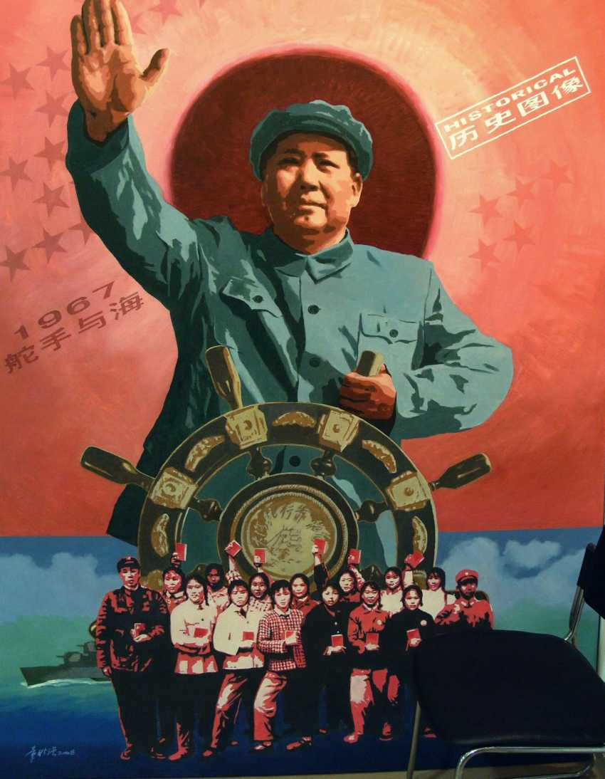 "SHENGQIANG ZHANG ,"" Mao I"", Oil on canvas, propaganda image, 3. Third 20. Century - photo 1"